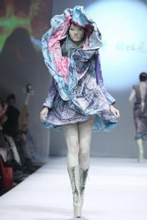 CFW/ HEYUNCIYE Hu Sheguang
