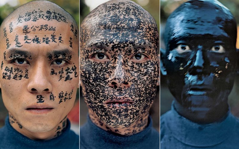 Zhang Huan - Family Tree, Courtesy of the artist