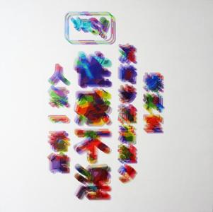 Zheng Guogu,Images of Magnetic Resonance Sexy But Not Lascivious (2014)