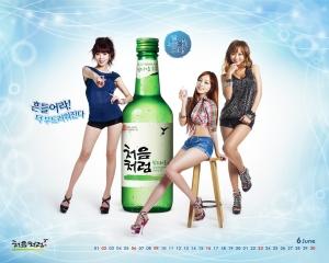 Soju advertising campaign